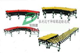 佛山自动化生产线依利达产方便运输