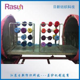 氨纶包覆纱蒸纱机、纱线蒸纱机
