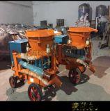 HSP-5噴漿機山東濰坊混凝土噴漿機價位