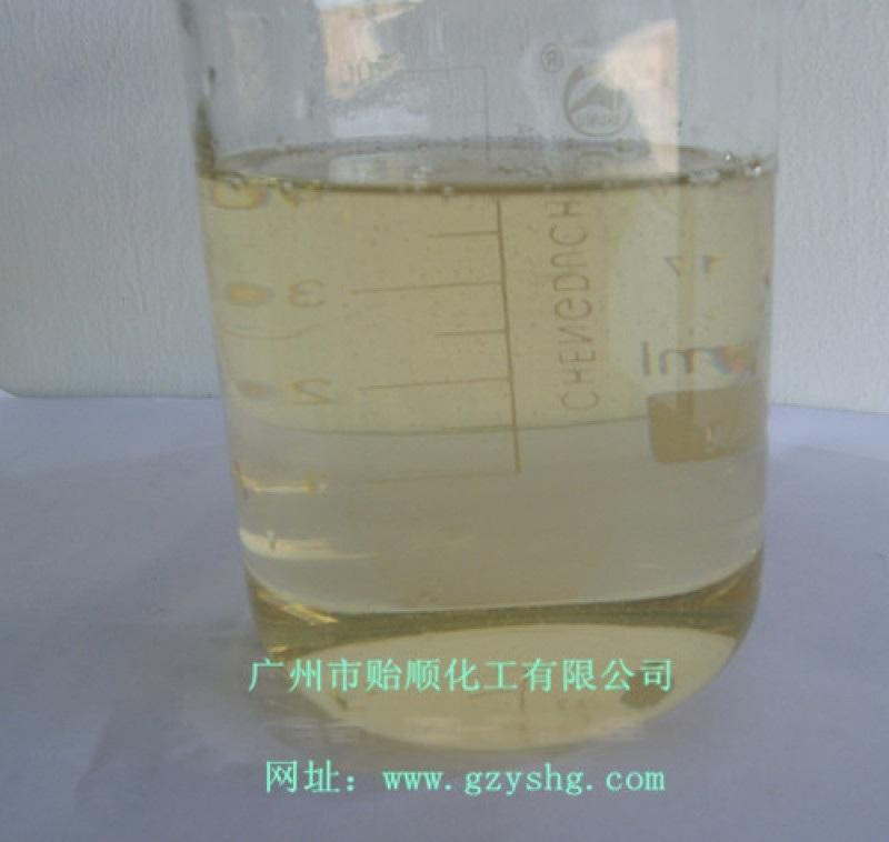 铝材钝化膜封闭处理液 环保金属铝封闭剂 防锈封孔剂