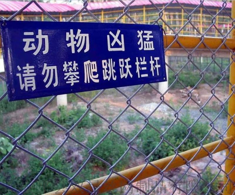 镀锌活络铁丝网A高青镀锌活络铁丝网厂家施工安装