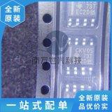 CDCVF2505 CDCVF2505DR 全新原装现货 保证质量 品质 专业配单