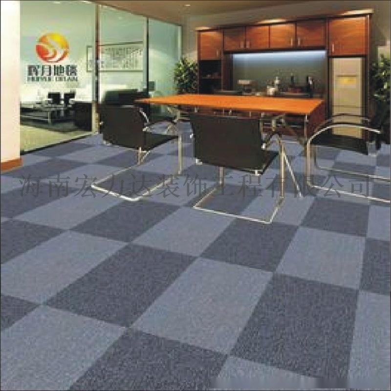 海口PVC方块地毯,海口  地坪,海南宏利达