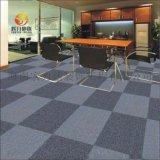 海口PVC方塊地毯,海口高檔地坪,海南宏利達