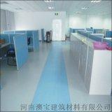 駐馬店PVC地板,小縫焊接,保養方便