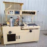 熱收縮機包裝機 收縮膜機 熱收縮爐
