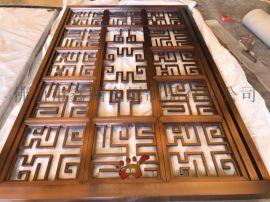 定制304不锈钢焊接屏风表面红古铜处理不锈钢花格