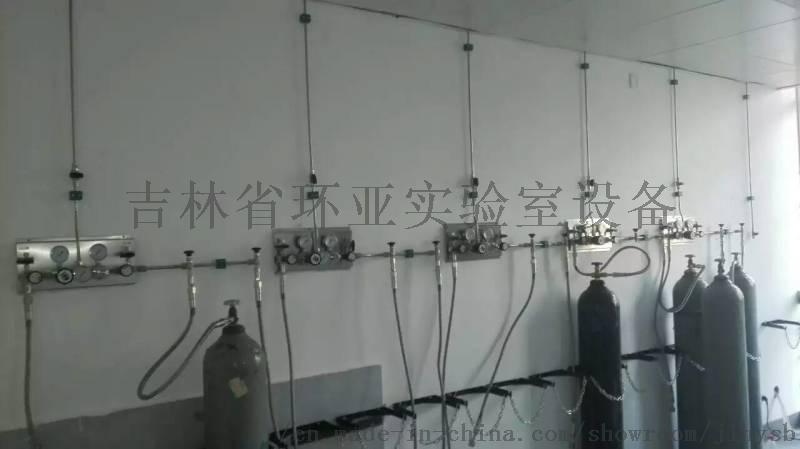 长春实验室气路安装 吉林气路管道工程 实验室供气