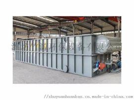 养猪屠宰一体化污水处理设备