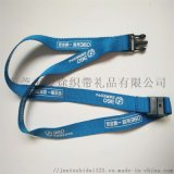 东莞挂绳厂家销售双面丝印走马带订做手机绳