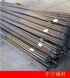 黑龙江齐齐哈尔门市价25中空注浆锚杆中空锚杆