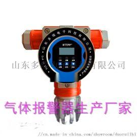 工业防爆可燃气体报警器系统