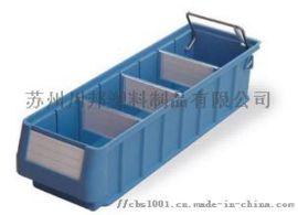 昆山塑料加强组立ZL2001零件盒厂家