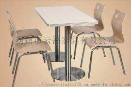 江西桌椅厂家 金属快餐桌椅 大型宴会桌椅