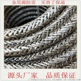 石墨基柔性接地线纳米材料导电性能好全国低价销售