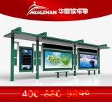 镀锌板简约智能候车亭、公交站台、候车亭生产厂家