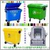 垃圾筒 模具生产制造