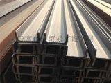 雲南昆明槽鋼代理商