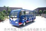 黃山廠家直供23座公交座椅敞篷電動觀光車