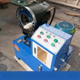 48脚手架管焊接机缩管机四川乐山钢管自动焊接机