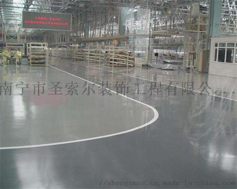 西鄉塘區PVC地板, 融安縣籃球場地坪