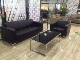 辦公沙發會客接待辦公室沙發茶幾組合