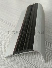 南京变形缝厂家楼梯PVC防滑条
