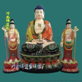 西方三圣佛像厂家 东方三圣佛像  华严三圣佛像