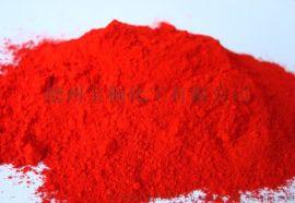 红色油漆用3132大红粉颜色鲜艳干净