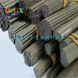 环宇cfrp碳纤维复合材料  高强度 重量轻