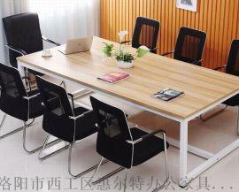 大型会议桌会议室桌办公室洽谈桌会议室会议桌椅组合