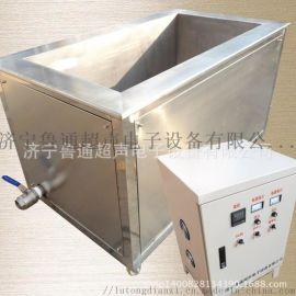 汽车发动机超声波清洗机,超声波零部件清洗机