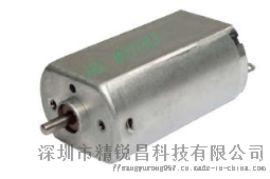 JFF-180SH,厂家直销,精锐昌直流微电机