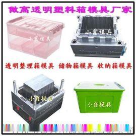 黄岩做储物盒模具厂生产制造