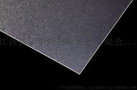 亚克力磨砂板 LED磨砂亚克力板 扩散板