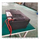 三元锂电池生产厂家 定制18650锂电池