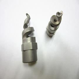 不锈钢五金喷头  五金配件 螺旋喷嘴 精密铸造