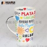 创意彩色文字陶瓷马克杯手柄贴花出口墨西哥