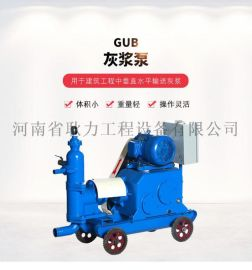 耿力GUB型灰浆泵