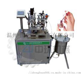 ZHNP-30C单孔指甲油充填机