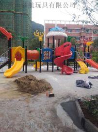 幼儿园滑梯户外大型滑梯