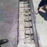 洛陽橋樑伸縮縫修補料 速凝灰 速砼廠家