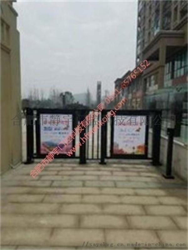 安徽特價供應電動廣告門 小區通道門
