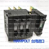 供應HAMPOLT 步進電機控制器工業控制編碼開關