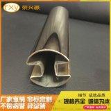 開模定製不鏽鋼凹槽管 現貨不鏽鋼凹槽管子