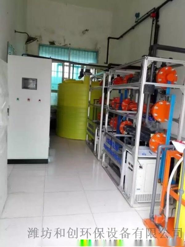 電解次氯酸鈉發生器/電解鹽水處理消毒設備