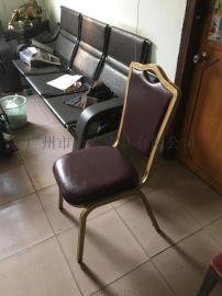 厂家直销仿真皮椅PU铝合金酒店椅 宴会椅餐椅桌椅