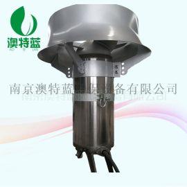 QJB4/6-320/3-960冲压式潜水搅拌机