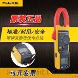 美國福祿克電流鉗形表fluke376FC高準銷售