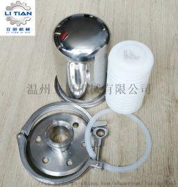 厂家直销罐体呼吸器 不锈钢排气阀